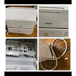 パナソニック(Panasonic)のPanasonic NP-TCM4-W(食器洗い機/乾燥機)