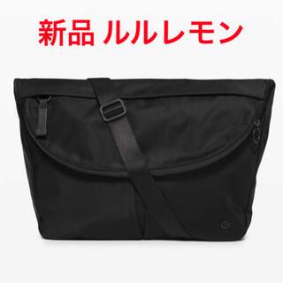 ルルレモン(lululemon)の新品 ルルレモン All Night festival Bag *Large(ショルダーバッグ)