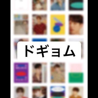 SEVENTEEN HYBE INSIGHT グッズ ポストカード ドギョム