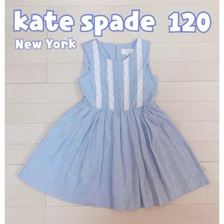 ケイトスペードニューヨーク(kate spade new york)のkate spade kids ノースリワンピース(ワンピース)