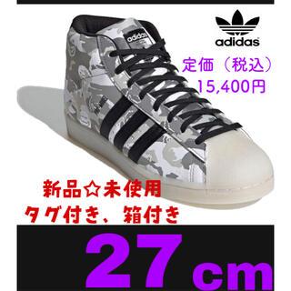 adidas - adidas PRO MODEL プロモデル GZ7812 新品☆未使用☆箱付き