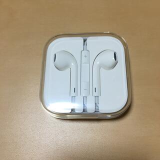 iPhone - iPhone アイフォン イヤフォン 純正