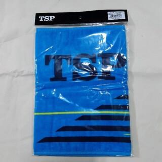 TSP - TSP  卓球 タオル