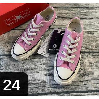 CONVERSE - 24cm  Converse コンバースチャックテイラーCT70 ピンク