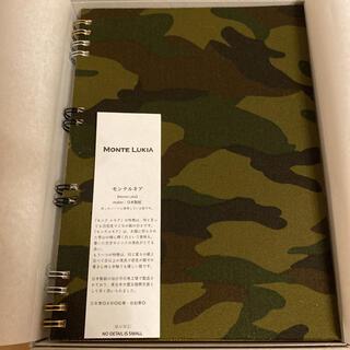 モンテルキアのノートA5(ノート/メモ帳/ふせん)
