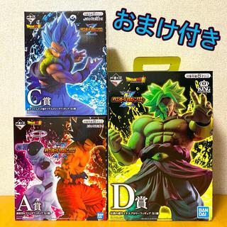 BANDAI - 一番くじドラゴンボール VS オムムニバスZ A賞 C賞 D賞 おまけ付き