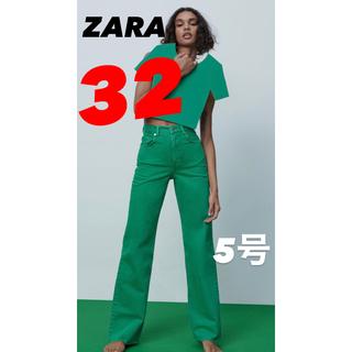 ZARA - 【正規品】ZARA ワイドレッグ フルレングス カラー デニムパンツ