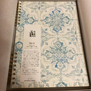 竹紙100% ノート A5(ノート/メモ帳/ふせん)