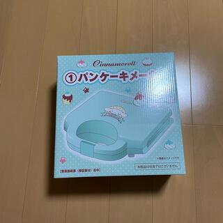 サンリオ(サンリオ)のシナモロール くじ パンケーキメーカー(キャラクターグッズ)