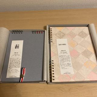 竹紙100% ノート B6(ノート/メモ帳/ふせん)