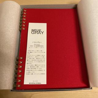 ノイエグレー ノート B6(ノート/メモ帳/ふせん)