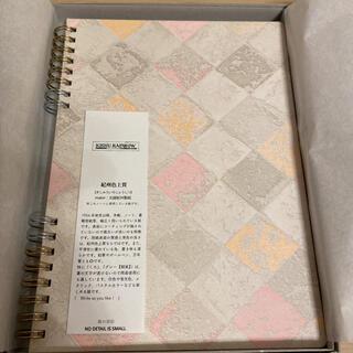 紀州色上質のノート A5 (ノート/メモ帳/ふせん)