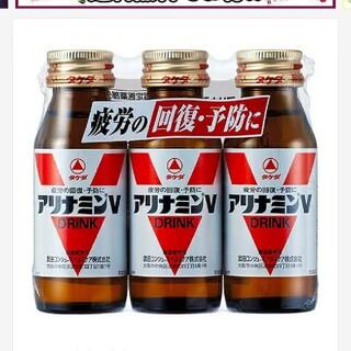 アリナミンV&V(ビタミン)
