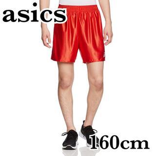 新品 アシックス バレーボールウエア BIGパンツ 160cm レッド(バレーボール)
