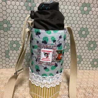 1リットル 水筒 ケース サーモス スクイズボトル ペットボトル グリーン苺(水筒)