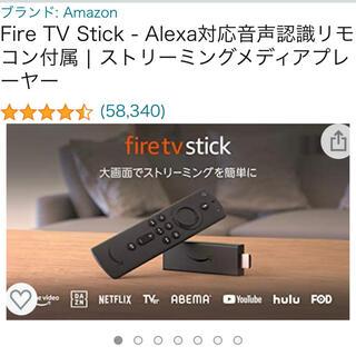 Amazon Fire TV Stick 第3世代【動作確認済】(その他)