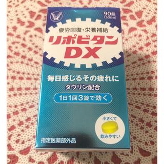 タイショウセイヤク(大正製薬)の大正製薬 リポビタンDX 90錠(ビタミン)