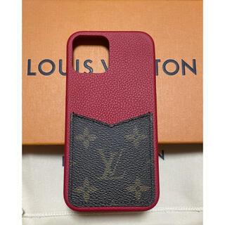 ルイヴィトン(LOUIS VUITTON)のLOUIS VUITTON ルイヴィトン iPhone12/12por バンパー(iPhoneケース)