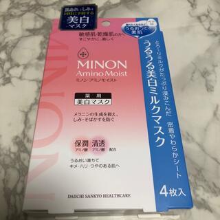 ミノン(MINON)のミノン アミノモイスト うるうる美白ミルクマスク (パック/フェイスマスク)