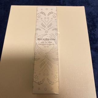 ライスビギン オールインワンエマルジョンNO.11(オールインワン化粧品)