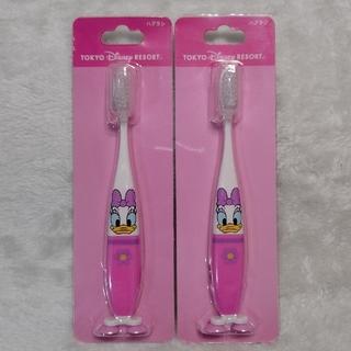 ディズニー(Disney)のディズニーリゾート デイジーダック 歯ブラシ 2本(歯ブラシ/デンタルフロス)