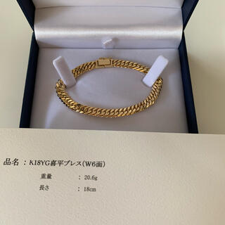K18YG喜平6面ダブル ブレスレット試着のみ