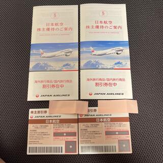 JAL 株主優待 日本航空 2枚 海外旅行商品/国内旅行商品 割引券在中(航空券)