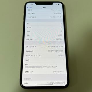 アイフォーン(iPhone)の■SIMフリーiPhoneXS MAX 64GB ゴールド 残債なし■(スマートフォン本体)