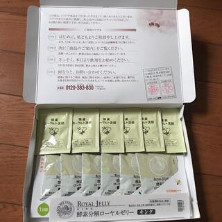 山田養蜂埸 酵素分解(青汁/ケール加工食品)