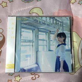 HKT48 CD