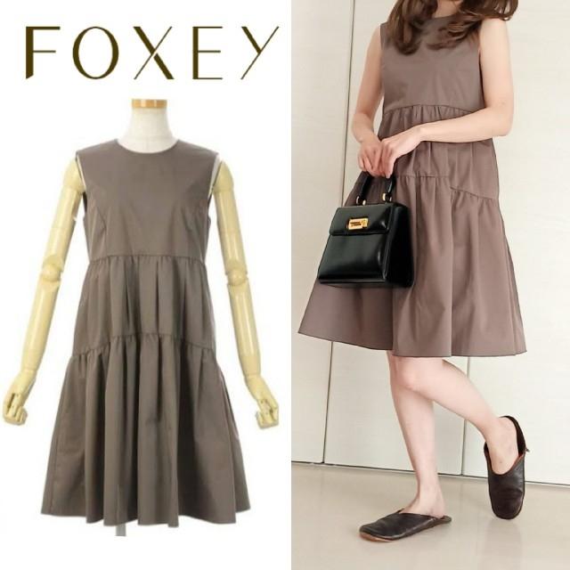 FOXEY(フォクシー)のフォクシーニューヨーク フォクシー ワンピース レディドール レディースのワンピース(ひざ丈ワンピース)の商品写真