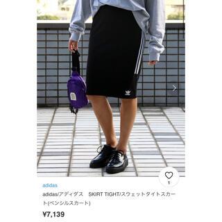 アディダス(adidas)のadidas スウェットタイトスカート 美品(ひざ丈スカート)