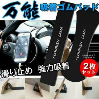 114 スマホスタンド 車 卓上 車載スマホホルダー 防水 スマホ吸盤 おしゃれ(車内アクセサリ)