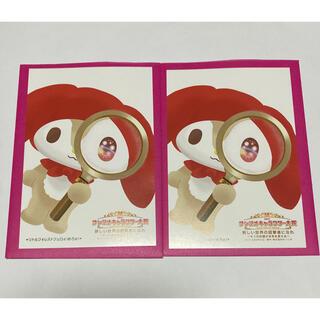 サンリオ(サンリオ)のリトルフォレストフェロォ めろぉ ポストカード 2枚セット(キャラクターグッズ)