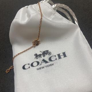 コーチ(COACH)のコーチ ブレスレット(ブレスレット/バングル)