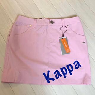 カッパ(Kappa)の新品■15,000円【Kappa GOLF  カッパ】 スカート LL 13号(ウエア)