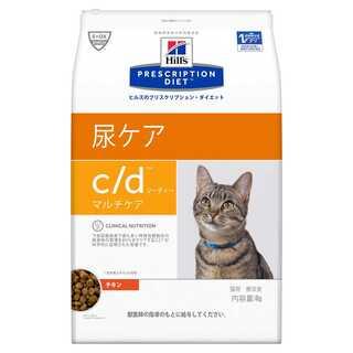 プリスクリプション・ダイエット キャットフード c/d マルチケア チキン 単品(猫)
