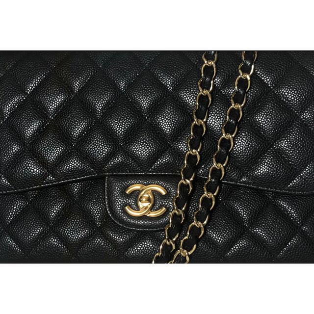 CHANEL(シャネル)のCHANEL マトラッセ 30 キャビアスキン チェーンバッグ 黒 ブラック レディースのバッグ(ショルダーバッグ)の商品写真