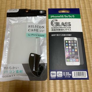 初代iPhoneSE シリコンケース 保護フィルム