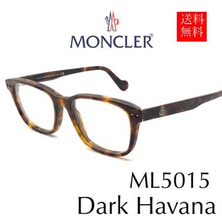 モンクレール(MONCLER)の【新品】Moncler モンクレール メガネ ML5015 ダークブラウン(サングラス/メガネ)
