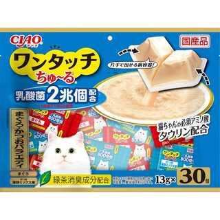 猫用おやつ ワンタッチちゅ~る まぐろ・かつおバラエティ 13g×30個(猫)
