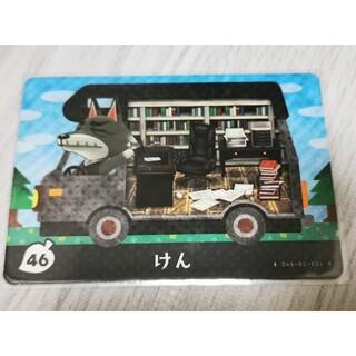 ニンテンドウ(任天堂)のけん amiiboカード どうぶつの森 46(カード)