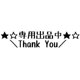 リエンダ(rienda)の淳様専用(ベアトップ/チューブトップ)