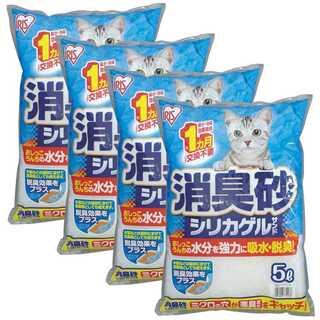 アイリスオーヤマ 猫砂 消臭砂 シリカゲルサンド 5L×4袋(猫)