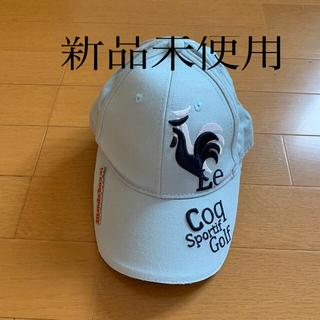 ルコックゴルフ帽子