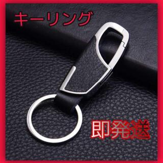 キーリング 黒 キーホルダー レザー 車 鍵 シンプル (車内アクセサリ)