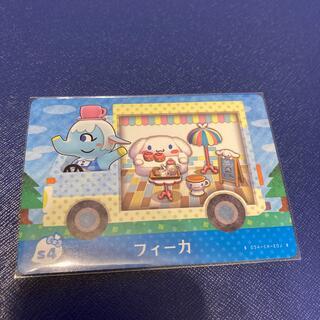 ニンテンドウ(任天堂)のamiiboカード サンリオ フィーカ(カード)