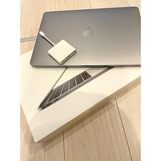 Mac (Apple) - MacBook Pro 純正変換機付き!!ほぼ未使用
