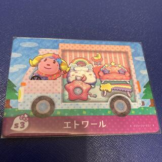 ニンテンドウ(任天堂)のamiiboカード サンリオ エトワール(カード)