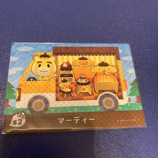 ニンテンドウ(任天堂)のamiiboカード サンリオ マーティー(カード)